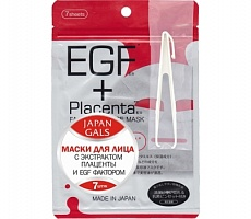 "Маска ""EGF + Placenta facial Essence Mask"", 7 шт"