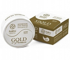 AsiaKiss Hydrogel Eye Patch Gold Premium Патчи гидрогелевые для глаз 60 шт